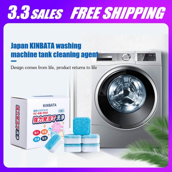 Japan KINBATA washing machine tank cleaning agent