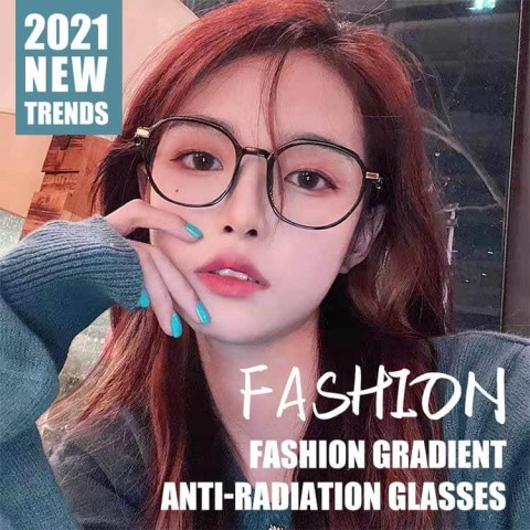 Fashion gradient anti-radiation glasses