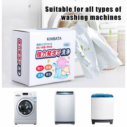 Japan KINBATA washing machine tank cleaning agent